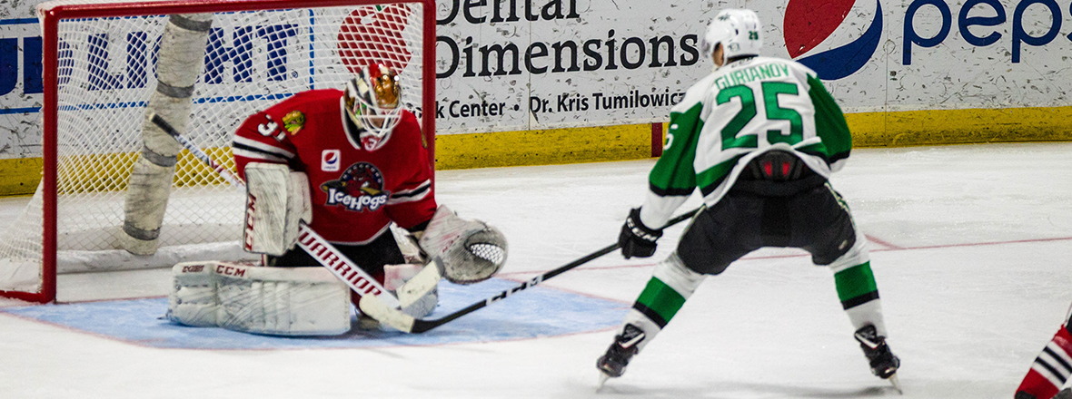 Texas Halted By Rockford Netminder to Close Road Trip