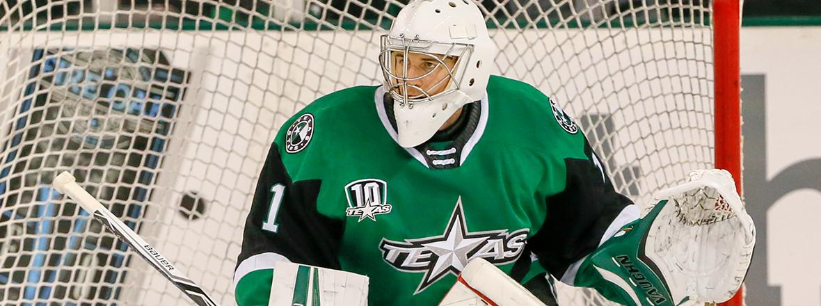 Stars Sign Goaltender Tomas Sholl to AHL Deal