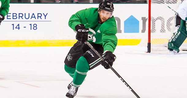 Dallas Stars Release 2019-20 Training Camp Roster and Schedule Thumbnail